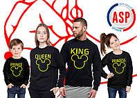 Свитшоты для всей king queen семьи подакрок на новый  год 2020 Family Look Фэмили лук для мамы папы сына дочки