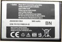 Аккумулятор для Samsung S5550, S5560, S5600, S5620, S7070, S7220, C3330, C3312, S5610, E2222 оригинальный, батарея AB463651BU