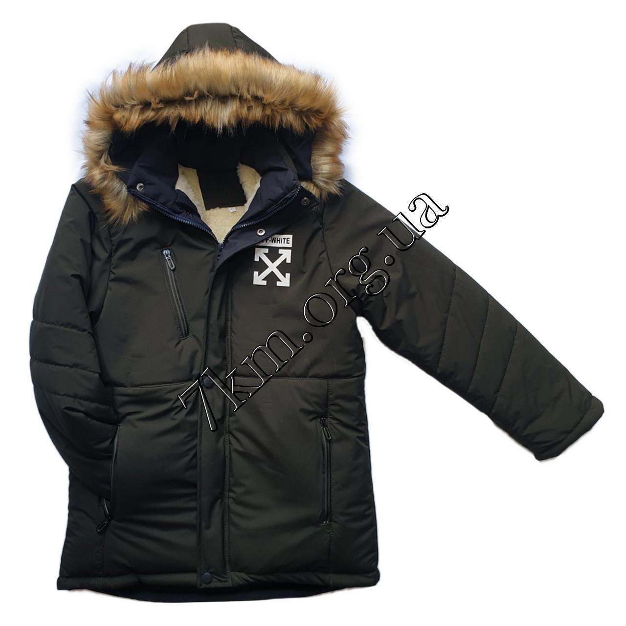 """Куртка подростковая для мальчиков 12-16 лет """"OFF"""" Оптом 121120-2"""