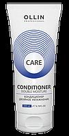 """Кондиционер """"Двойное увлажнение"""" Ollin Professional Care Hair Conditioner 200 мл"""