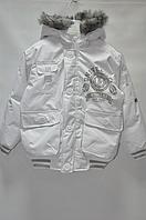 Куртка  Термо белая 8,12,14 лет (м/д)