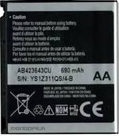 Аккумулятор для Samsung U100, U600, E840, X820, D830 оригинальный, батарея AB423643CU