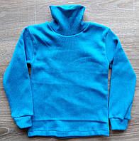 Детский тёплый гольфик рубчик с начёсом Голубой размер 28 и 30