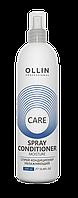 Спрей-кондиционер увлажняющий Ollin Professional Care 250 мл