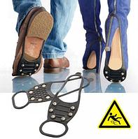 Ледоступы, ледоходы, накладки на обувь антискользящие на 6 шипов.