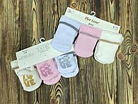 Махровые носки  для новорожденных