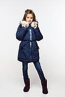 Зимняя детская куртка парка на девочку Китнисс нью вери (Nui Very)