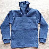 Детский тёплый гольфик рубчик с начёсом Тёмно-синий размеры 28