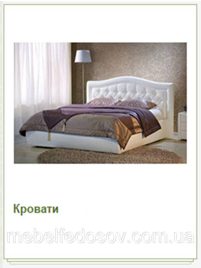 купить кровати с доставкой по украине недорого