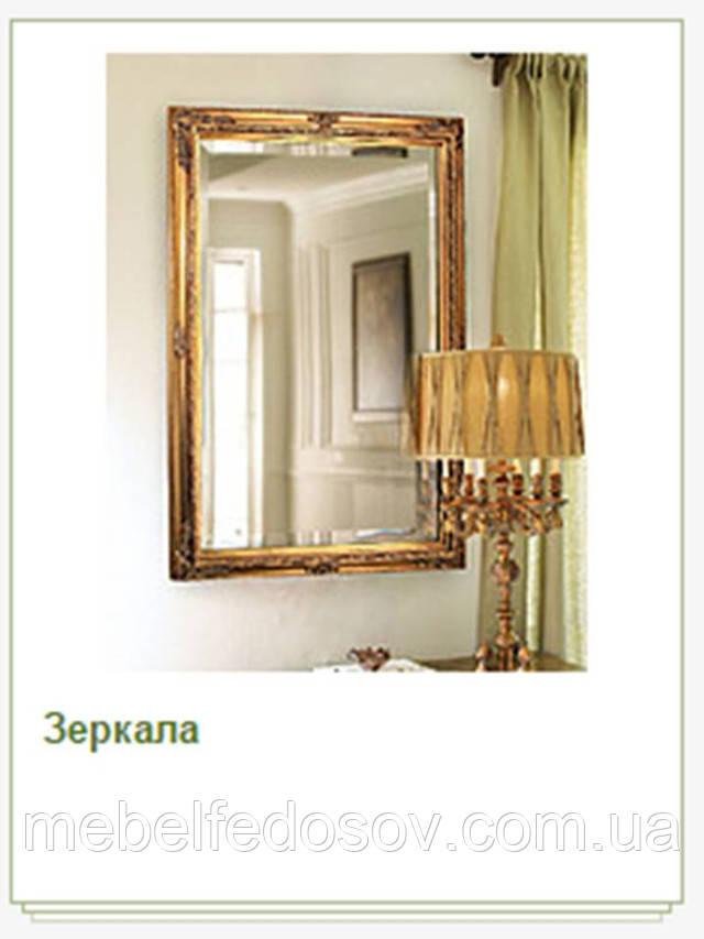 купить зеркала недорого