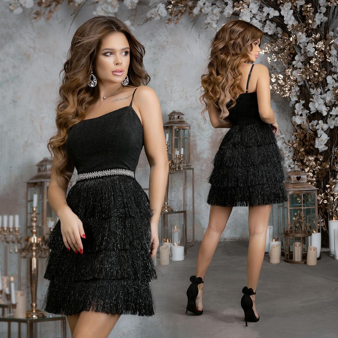 Обворожительное люриксовое черное женское платье с бахрамой42,44,46р.