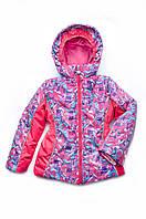 Куртка зимняя для девочки 'Art pink'