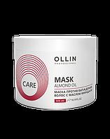 Маска против выпадения волос с маслом миндаля Ollin Professional Care Hair Mask 500 мл