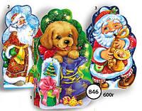 Коробка Дед Мороз-музыкант код 846