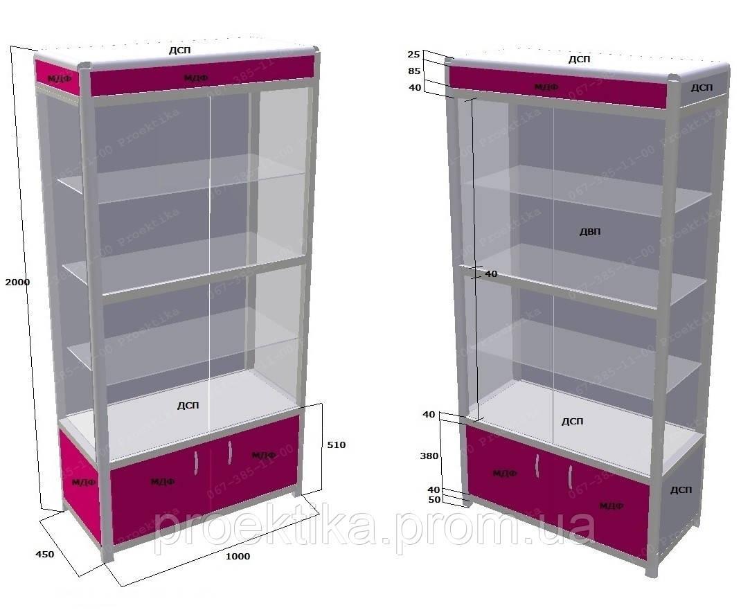 Стеклянная витрина для ювелирный изделий и аксессуаров