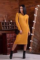 Платье вязаное облегающее ЛЧ 013/03
