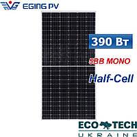 Солнечная панель Eging PV EG-405M72-HD/BF-DG (mono, half cell, bifacial)