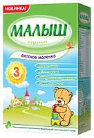 Детское сухое молочко Малыш истринский 3 320г Nutricia 597342