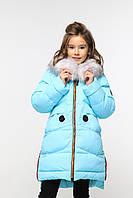 Детский зимний пуховик на девочку Жозефина  нью вери (Nui Very)