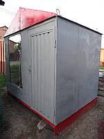 5 футовый контейнер, под пост охраны, киоск