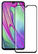 Захисне скло NZY для Samsung Galaxy A70 5D Premium Full Glue Чорні рамки (001580)