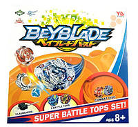 Бейблейд набор BeyBlade Super Battle Tops Set  Код 10-0444