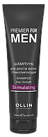 Стимулирующий шампунь для роста волос Ollin Professional Premier For Men Shampoo Hair&Body Stimulating 250 мл