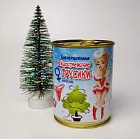 Женские Рождественские трусики — подарок девушке на Рождество — оригинальный подарок на Новый год