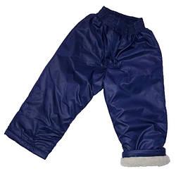 Детские зимние брюки на овчине, для мальчиков и девочек 92-116 см (5 ед в уп)