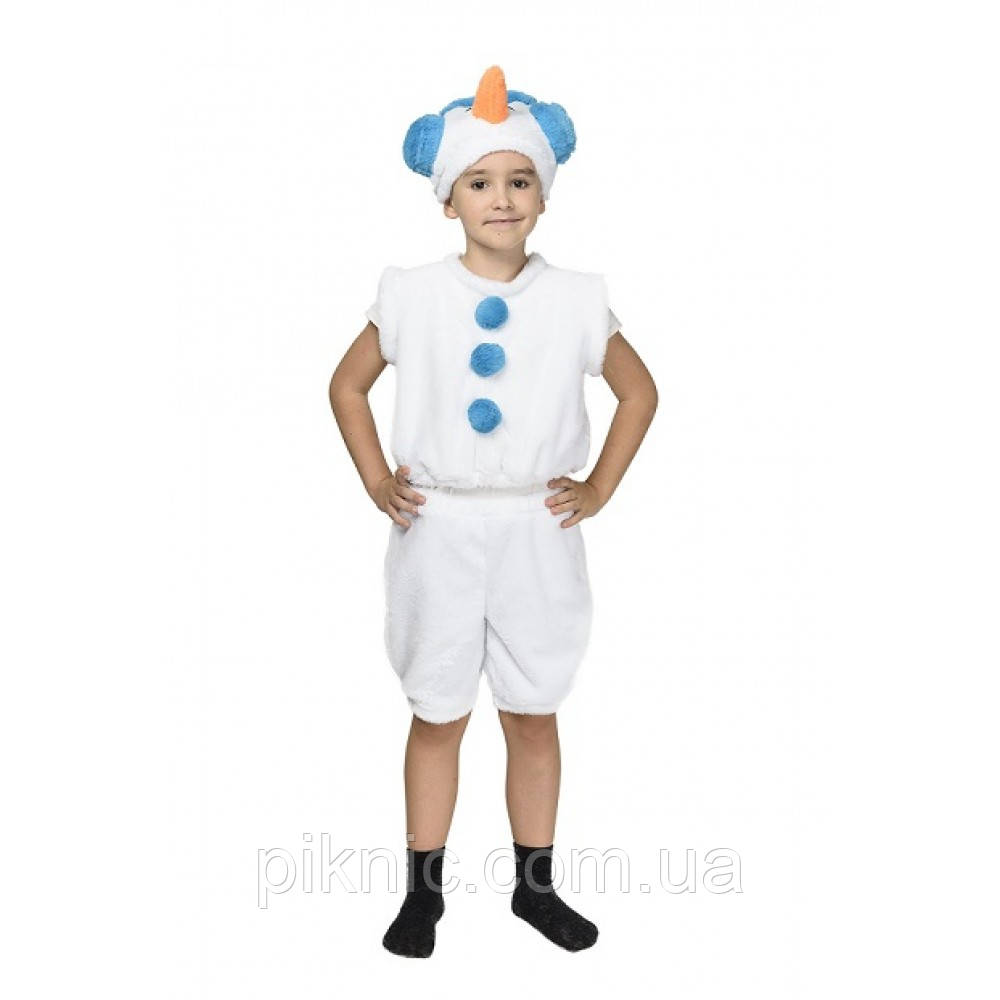 Детский карнавальный костюм Снеговика для мальчиков Снеговичок для детей 4,5,6,7 лет Голубой