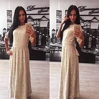 Платье длинное кремовое