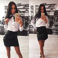 Костюм блузка с юбкой