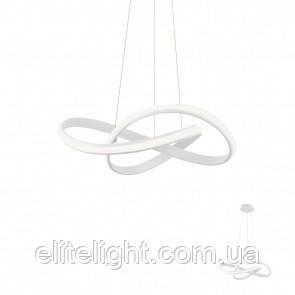 Подвесной светильник REDO 01-1782 NUCLEO White + Dimmable