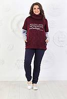 Повседневный теплый женский костюм из вязки и трикотажа тринитка с высокой горловиной