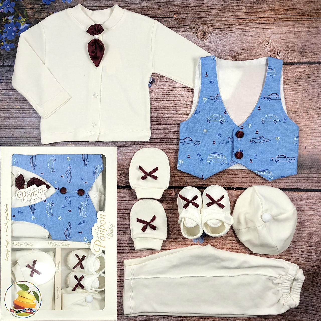 Крестильный костюм с Х/Б жилеткой для мальчика Размер: 0-3 месяца (9309-2)