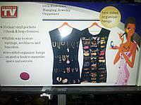 Органайзер в виде платья для украшений