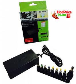 Универсальное зарядное устройство для ноутбуков MY-120W