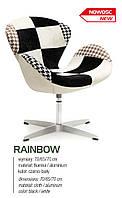 Кресло для отдыха RAINBOW