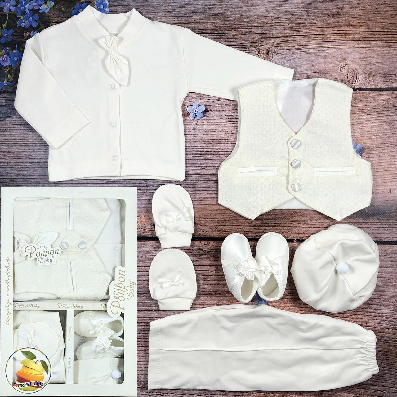 Светлый крестильный набор для мальчика Размер: 0-3 месяца (9310)