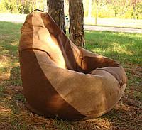 Бежево-коричневое кресло-мешок груша 120*90 см из микророгожки