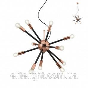 Подвесной светильник REDO 01-1473 STELLAR