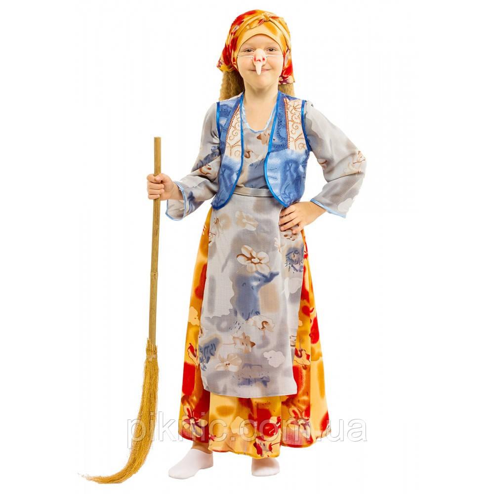 Костюм Баба Яга 5,6,7,8 лет Детский новогодний карнавальный костюм для девочек 344