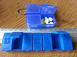 Таблетница на 1 день 4 ячейки с цепочкой контейнер для таблеток пластиковый, фото 2