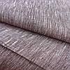 Льняная ткань для постельного белья меланжевая (шир. 269 см)