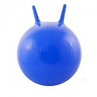 Мяч для фитнеса-45см MS 0380 (Голубой)
