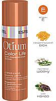 """Спрей-догляд для волосся """"Яскравість кольору"""" OTIUM COLOR LIFE, 100 мл"""