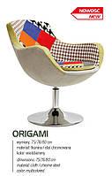 Кресло для отдыха ORIGAMI