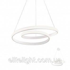 Подвесной светильник REDO 01-1888 TORSION White + Dimmable