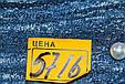 Туника-платье женская модная стильная размер универсальный 54-56 батал купить оптом со склада 7км Одесса, фото 2