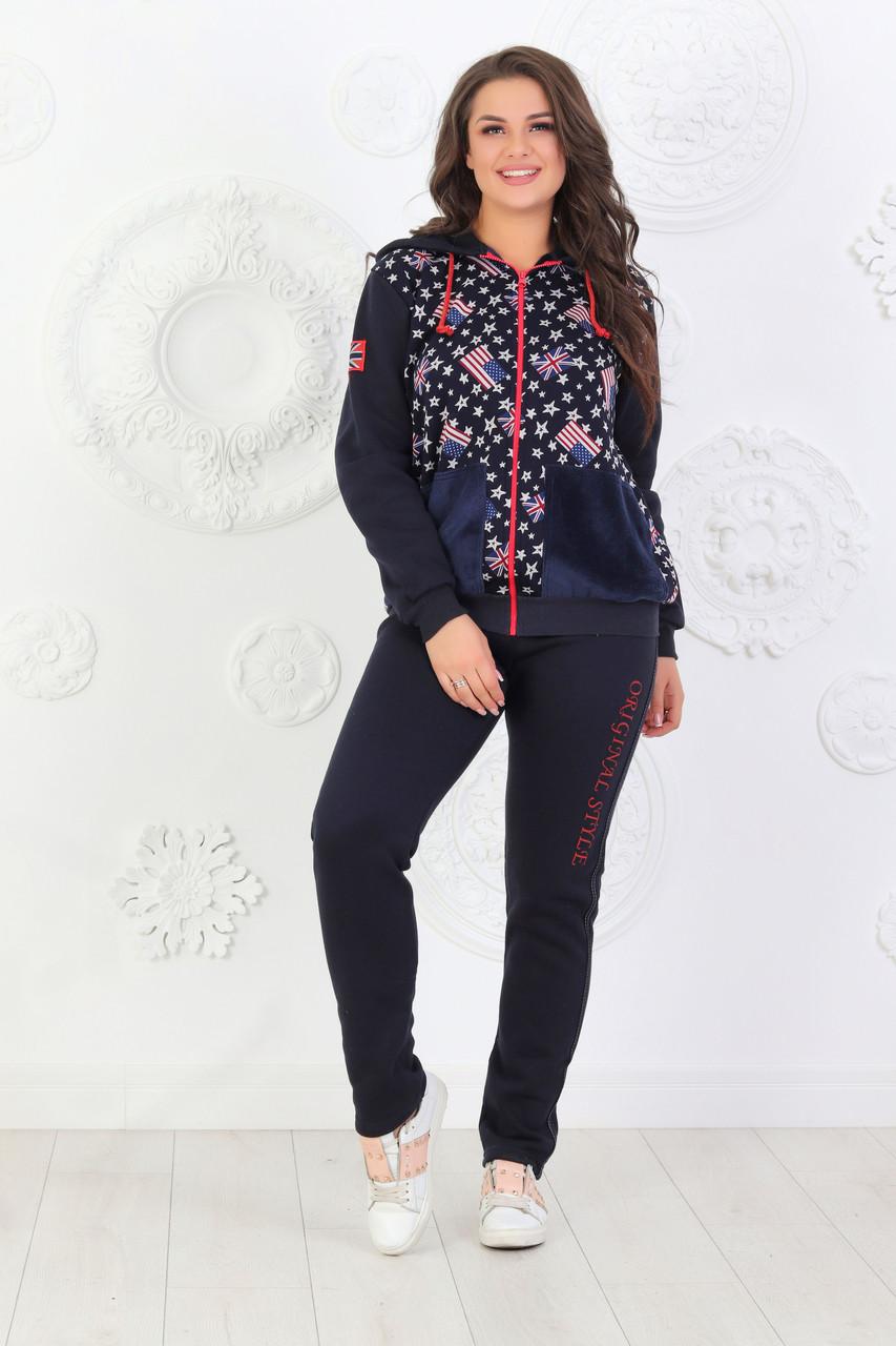 Жіночий теплий повсякденний костюм спортивного стилю з трикотажу на хутрі і трикотажу тринитка з начосом